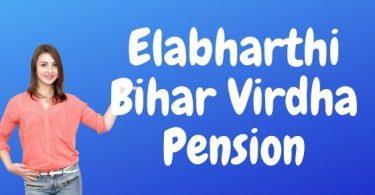 Elabharthi-Bihar-Virdha-Pension