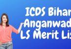 ICDS Bihar Anganwadi
