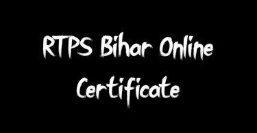 RTPS-Bihar-Online-Certificate